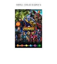 1000 Piece Jigsaw Puzzle Marvel Avengers Infinity War Collection II