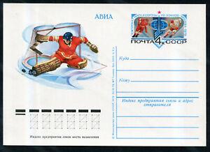 RUSSIA 1979 MINT POSTAL STATIONERY POSTCARD HOCKEY CHAMPIONSHIPS