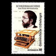 """Austria 2017 - Austrian Inventions """"Typewriter"""" - MNH"""