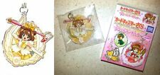 Card Captor Sakura Trading Key Chain Sakura Kinomoto B Takara Tomy CLAMP License