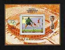 Ajman 1970 World Cup Football Championship Mexico m/s (Mi BL189A) MNH