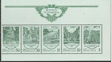 Fountain Russia Mint 357