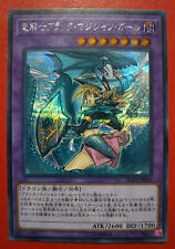 RC03-JP012 Dark Magician Girl the Dragon Knight Secret Rare alternate art Yugioh