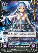 Azura: Lady of the Surface - B02-055HN - Fire Emblem Cipher 02