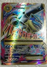 Lotto carte Pokemon MEGA M BLASTOISE EX 102/108 XY EVOLUZIONI EX FULL ART FA