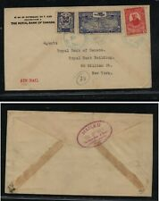 Dominican  Republic  C1  on  cover  to  US    KL0209