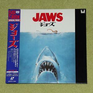 JAWS [1975/Horror] - RARE 1990 JAPAN DOUBLE LASERDISC + OBI (Cat No. SF057-1786)