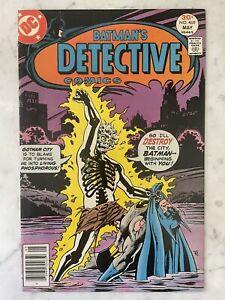 DETECTIVE COMICS #469-BATMAN-1ST APPEARANCE-ORIGIN DOCTOR PHOSPHOROUS VF/NM 9.0