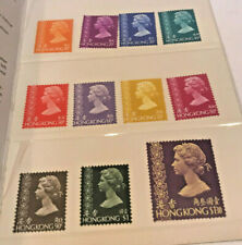 1973 Hong Kong definitives set of 11 stamps MNH