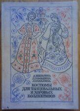 Folk costume for amateur performance dance Clothing Dress Russian manual book