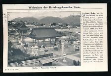 Shipping HAMBURG-AMERIKA LINIE Japan Kobe Temple 1913 PPC