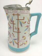 Antique Art Nouveau lidded stein - English 1882 - bamboo and flower
