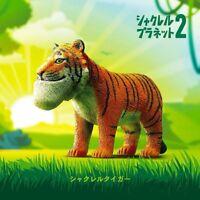 Takara Tomy Panda's ana Shakurel Planet Part2 Wild Animal Tiger Figure