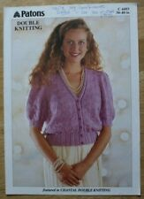Vintage Knitting Patterns - Paton's DK Ladies Cardigan Number C 4493