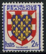 France 1951 SG#1124, 2f Touraine Arms MNH #D5122