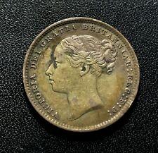 Great Britain 1886 Shilling Silver Coin:  Victoria