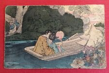 CPA. Couple Japonais. Illustrateur. Promenade en Barque. Carte Japonisante.