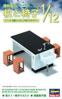 Hasegawa FA04 School Science Room Desk & Chair 1/12 scale plastic model kit