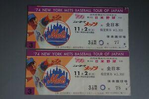 New York Mets Japan tour 1974 Baseball ticket stub pair 2 consecutive Tom Seaver