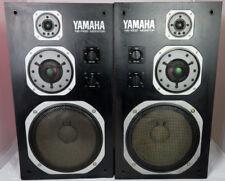 YAMAHA NS-1000M MONITOR VINTAGE SPEAKERS BERYLLIUM DOME DRIVERS VERY RARE JAPAN