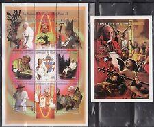 Chad 794-95 Pope John Paul II Mint NH