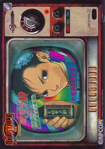 1999 CAPCOM SECRET FILE #25: Street Fighter III - 3rd Strike