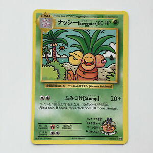 Bilingual Exeggutor 109/108 Evolutions Secret Rare Pokémon TCG Pokemon Card NM