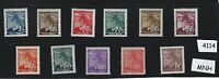 MNH complete stamp set / B a M WWII Occupation / Linden Leaves / Third Reich