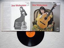"""LP JANE BITCHEVSKAIA """"Chants Populaires Russes"""" LE CHANT DU MONDE LDX 74667 FR §"""