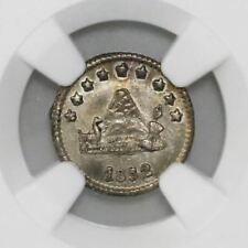 Potosi, Bolivia, Silver 1/4 Sol, 1852, NGC MS 63, Lustrous, KM-111, #1213