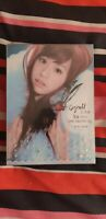 Cyndi Wang 王心凌 - Beautiful Days 美麗的日子 (6CD Collection)