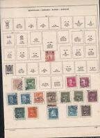 sweden stamps page ref 18163