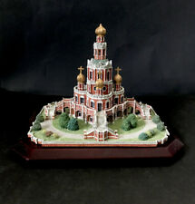 "DANBURY 1994 ""CHURCH OF THE INTERCESSION"" MODEL SCULPTURE MOSCOW RUSSIA /NO BOX"