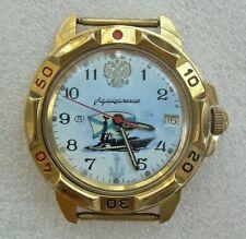 Russian men's wrist watch WOSTOK Admiralsky CRUISER eagle flag anchor vintage