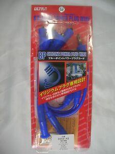 Datsun 1200 ULTRA BLUE 8mm Spark Plug Wires (For Nissan B110 B210 B310 A12 A15)