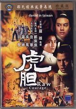 Shaw Brothers: Raw Courage (1969) CELESTIAL TAIWAN DVD ENGLISH SUB