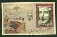2016 URUGUAY William Shakespeare 400 Anv Writer Globe Theater literature MNH S/S