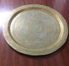Antique Victorian vintage Persan Cuivre Laiton Plat Plateau Assiette islamique C1890