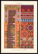 Antique Print-DECORATION-ARABIAN-MOTIVES-ORNAMENTS-Plate 23-Dolmetsch-1887