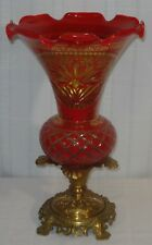 RED CUT TO GOLDEN YELLOW CRYSTAL VASE