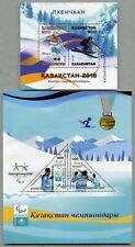 Kasachstan Kazakhstan 2018 Olympiade Paralympics Pyeongchang Block 104 + 107 MNH