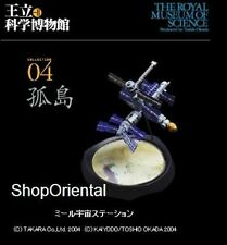 Science Museum Space Exploration Model Takara Russia Mir Space Station Wl_B4