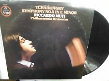 33 RPM Vinyl Tchaikovsky Symphony No 5 in E Minor Angel  Records  010815SM