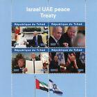 Chad Donald Trump Stamps 2020 CTO Israel UAE Peace Treaty Netanyahu 4v M/S