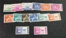 nystamps Taiwan China Stamp # 1193//1231 Mint NGAI H $16