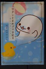 JAPAN Mamegoma Book: Watashi to Mamegoma Nikki (3) Yonemuramayumi