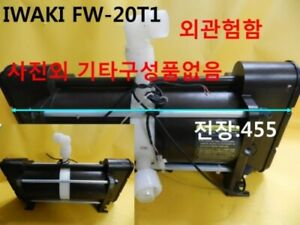 [Used] IWAKI / FW-20T1 / Bellows Pump