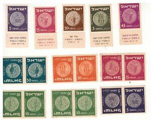 Israel coinage 1949-1950 : Tete-Beche & individulas MNH (lot 35)