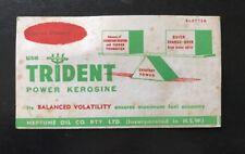 NEPTUNE TRIDENT KEROSINE Early Vintage Advertising Blotter Card RARE