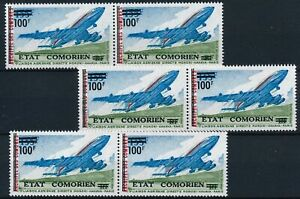 [P16367] Comoros 1975 : Planes - 6x Good Very Fine MNH Airmail Stamp in Pairs